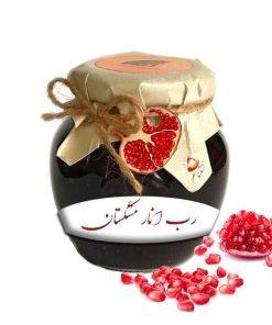 انار مشکستان 247x296 - عطاری آنلاین مشکستان
