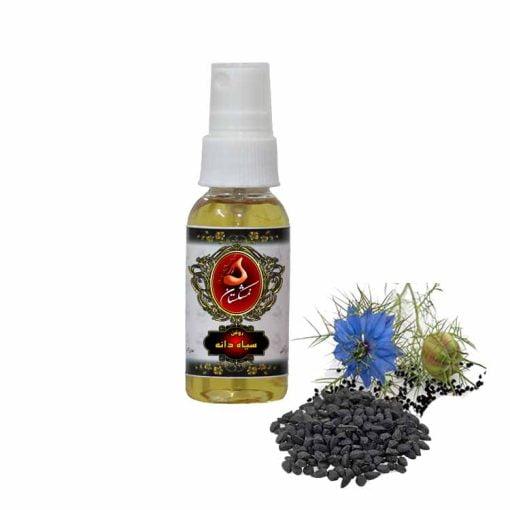روغن سیاه دانه اصل (۳۰ml)