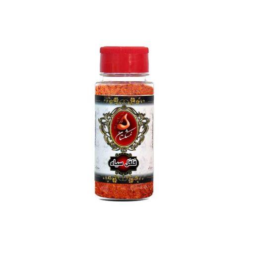 پودرفلفل قرمز تند(۹۰ گرم)