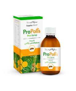 شربت پروپولیس (تقویت سیستم ایمنی و سرماخوردگی)